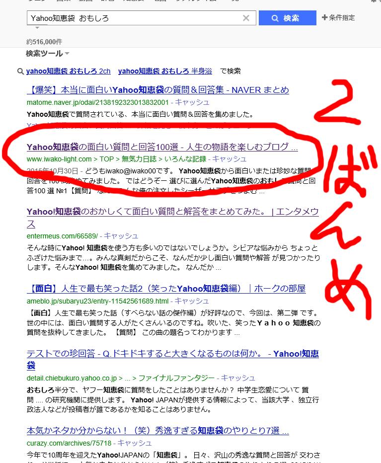 f:id:iwatako:20160725220405j:plain