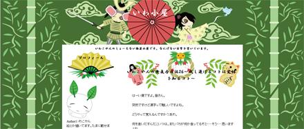 f:id:iwatako:20160801214604j:plain