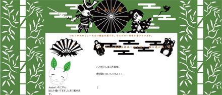 f:id:iwatako:20160801215012j:plain