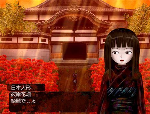 f:id:iwatako:20160811015320j:plain