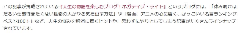 f:id:iwatako:20160828120536j:plain