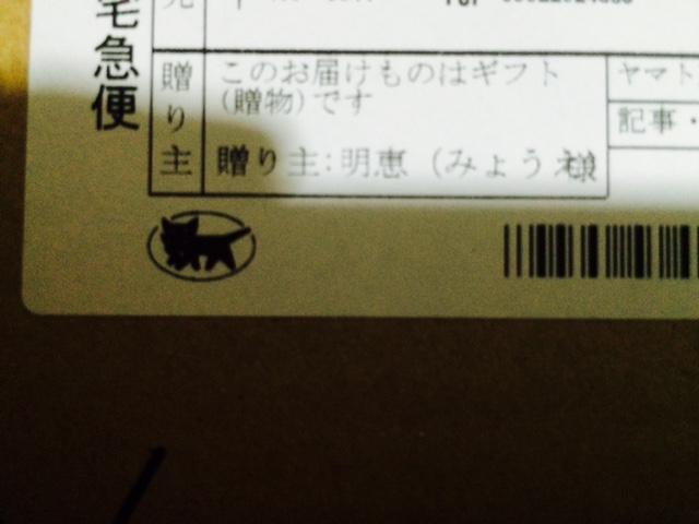 f:id:iwatako:20160907221337j:plain