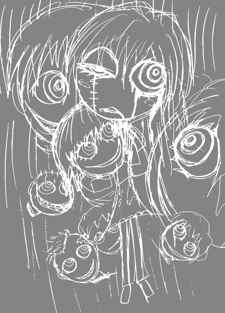 f:id:iwatako:20161017223732j:plain