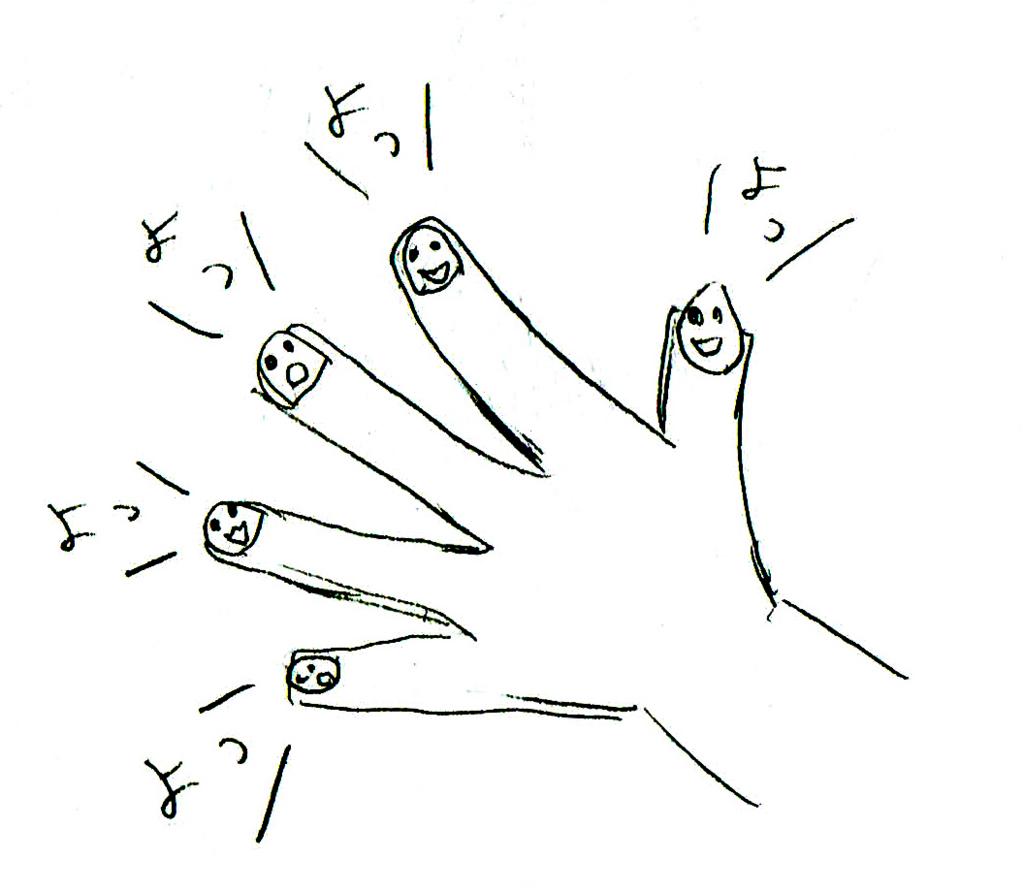 f:id:iwatako:20161022233308j:plain