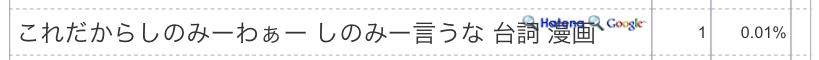 f:id:iwatako:20161101220924j:plain