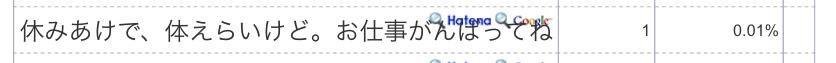f:id:iwatako:20161101220937j:plain