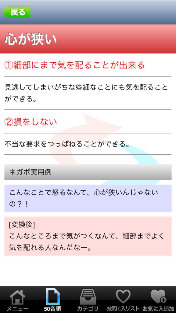 f:id:iwatako:20161113172242p:plain