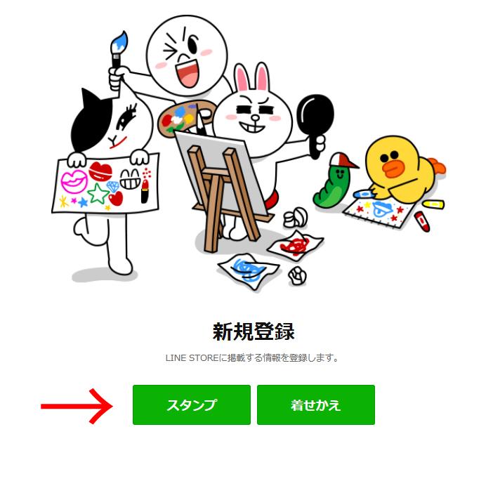 f:id:iwatako:20161119150501j:plain