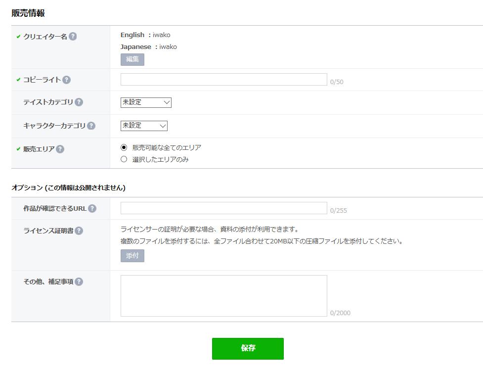 f:id:iwatako:20161119192043j:plain