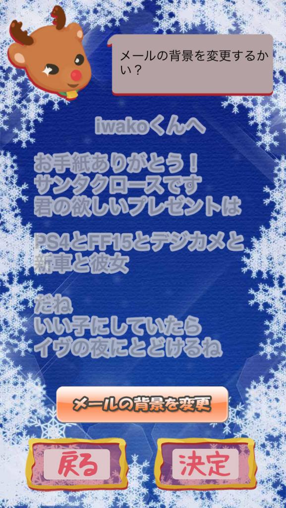 f:id:iwatako:20161209210816j:plain