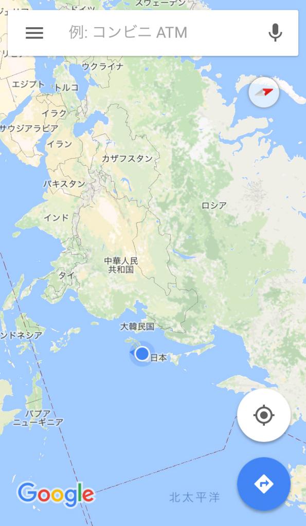 f:id:iwatako:20161209214905j:plain
