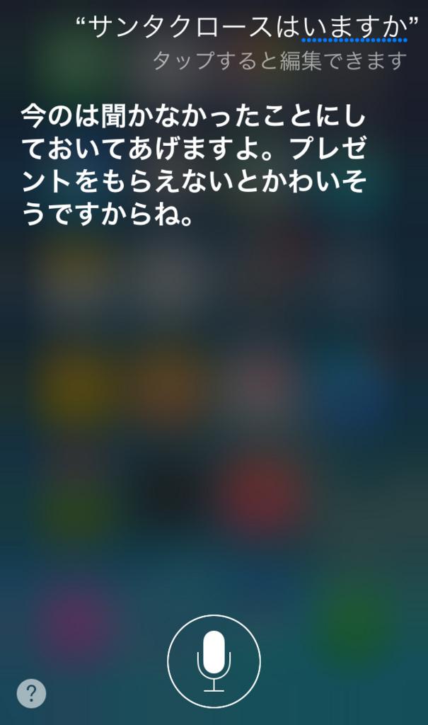 f:id:iwatako:20161209223145j:plain