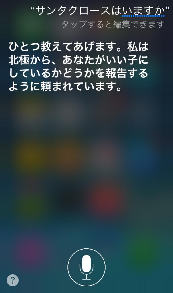 f:id:iwatako:20161209223447j:plain