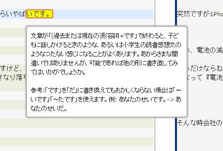 f:id:iwatako:20161215223821j:plain