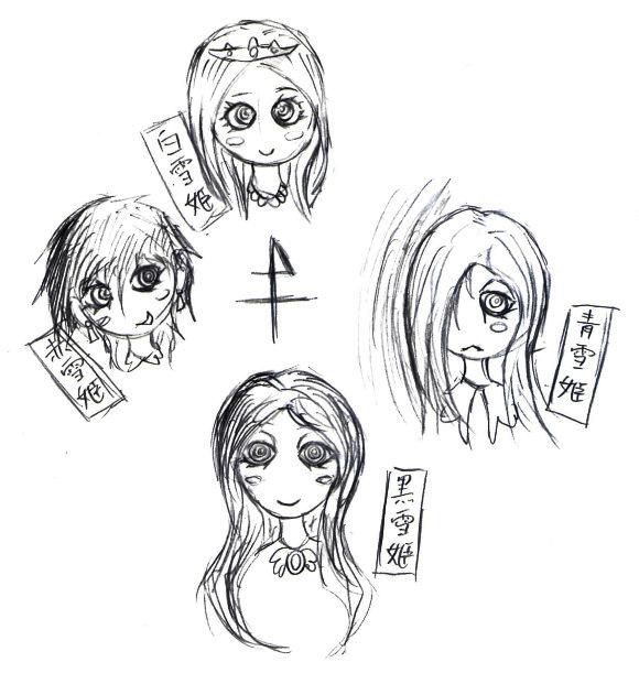 f:id:iwatako:20161227221810j:plain