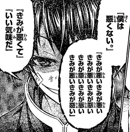 f:id:iwatako:20170114213946j:plain