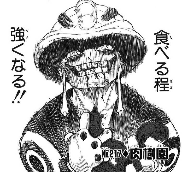f:id:iwatako:20170114214128j:plain