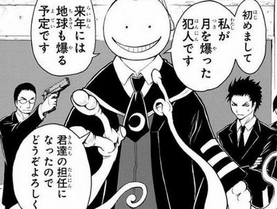f:id:iwatako:20170114224730j:plain