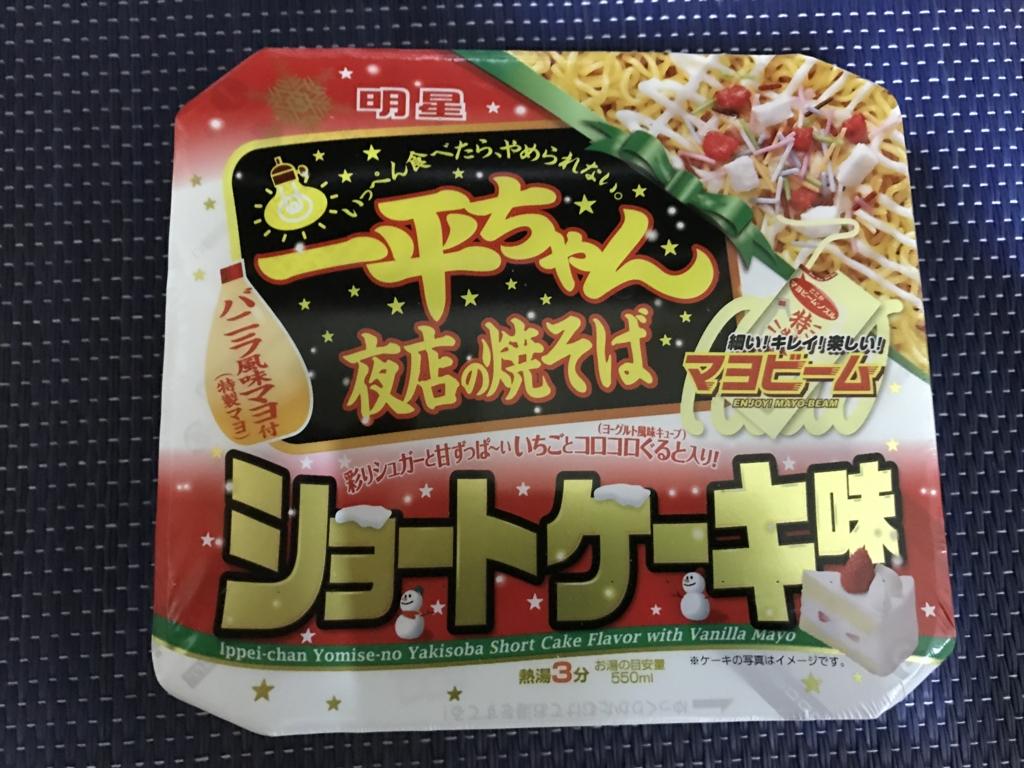 f:id:iwatako:20170117204600j:plain