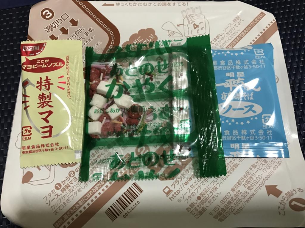 f:id:iwatako:20170117211217j:plain