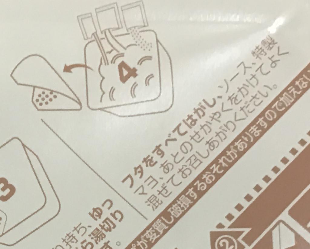 f:id:iwatako:20170117213427j:plain