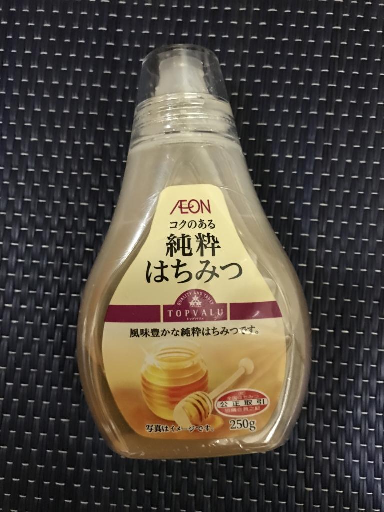 f:id:iwatako:20170117231315j:plain