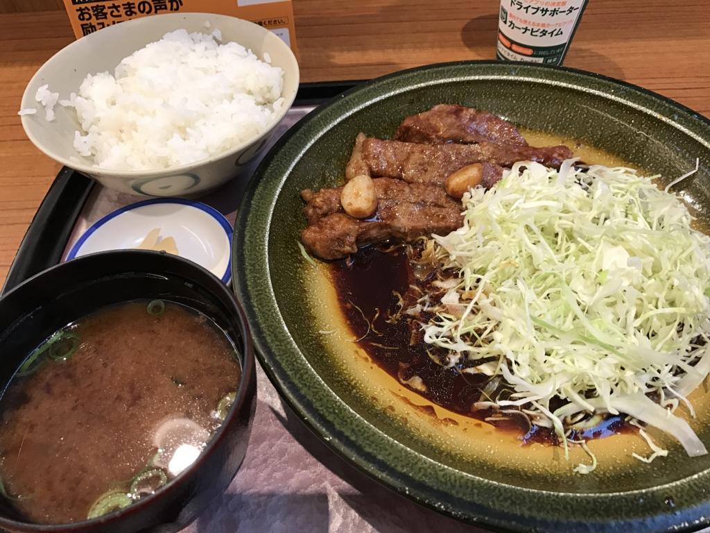 f:id:iwatako:20170119220818j:plain