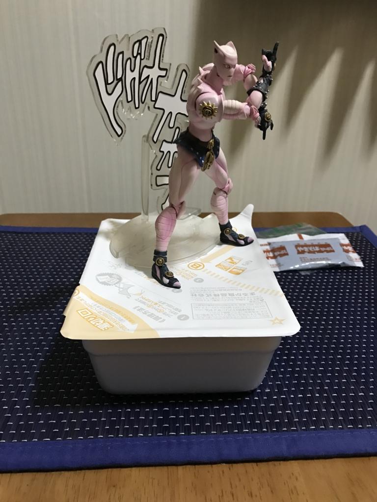 f:id:iwatako:20170123212901j:plain