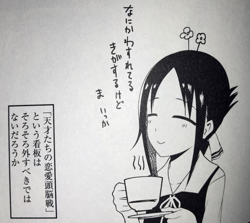 f:id:iwatako:20170129135024j:plain
