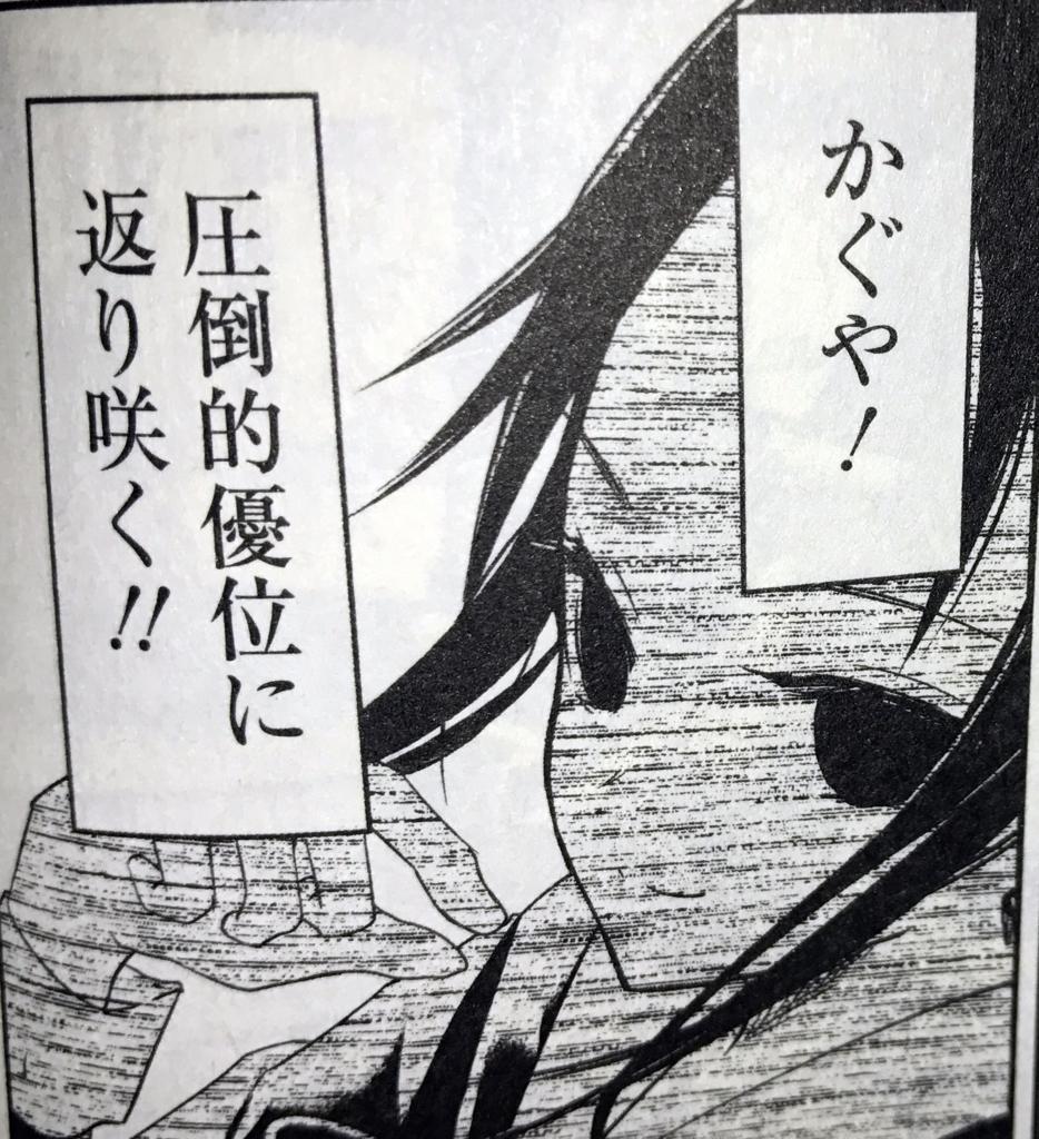f:id:iwatako:20170129165721j:plain