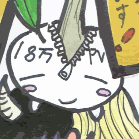 f:id:iwatako:20170201230627j:plain