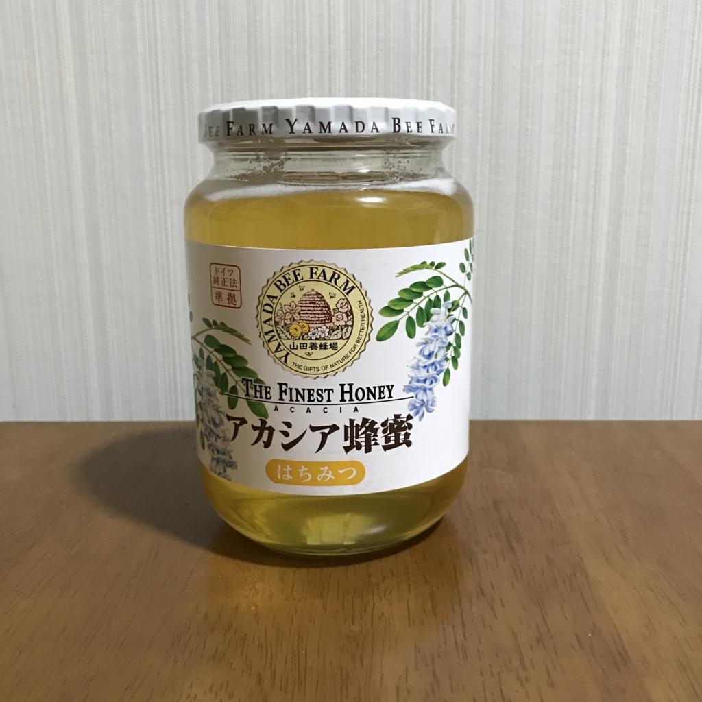 f:id:iwatako:20170205005109j:plain