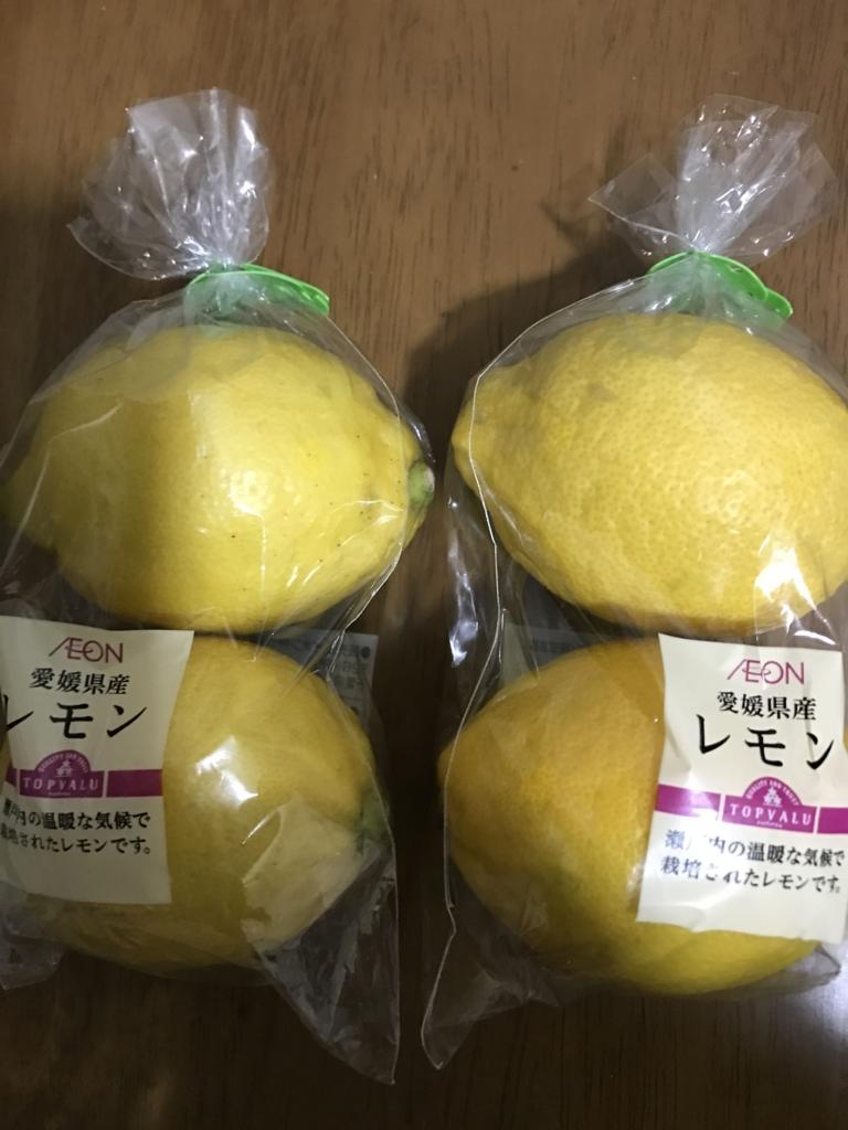 f:id:iwatako:20170205035159j:plain