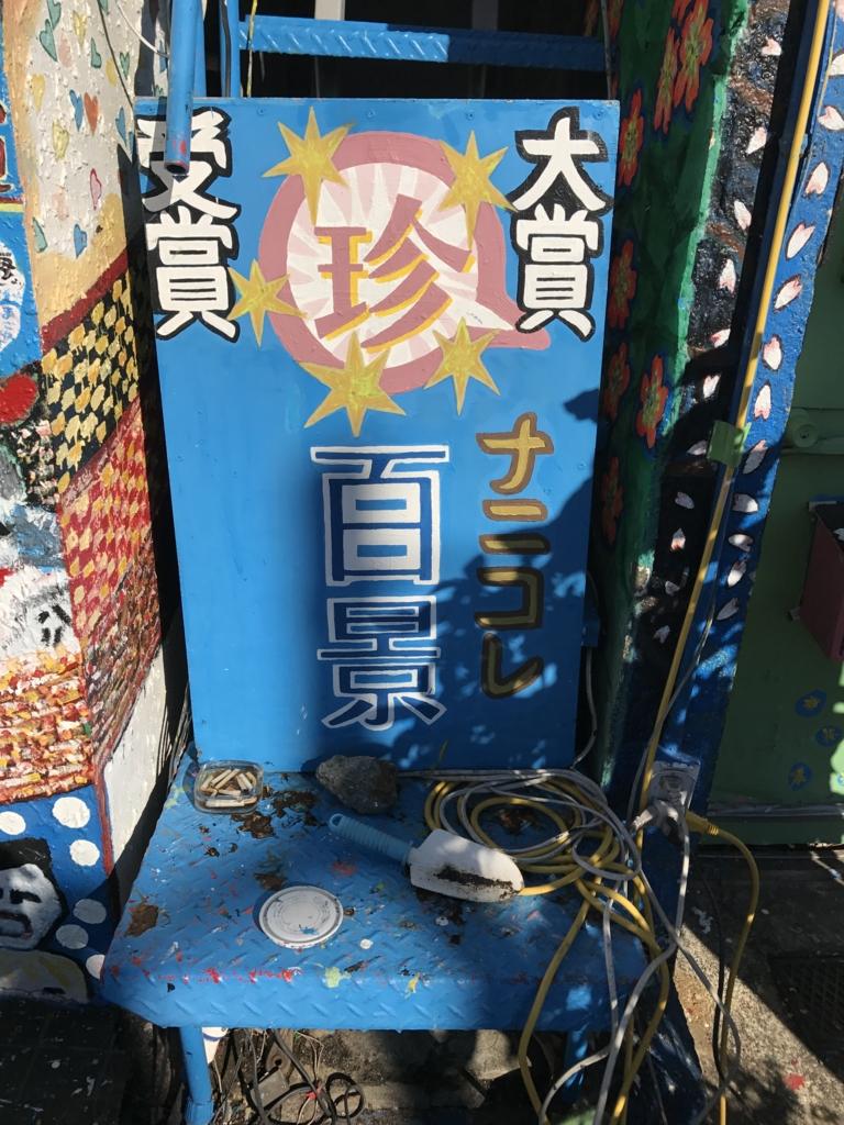 f:id:iwatako:20170218073003j:plain