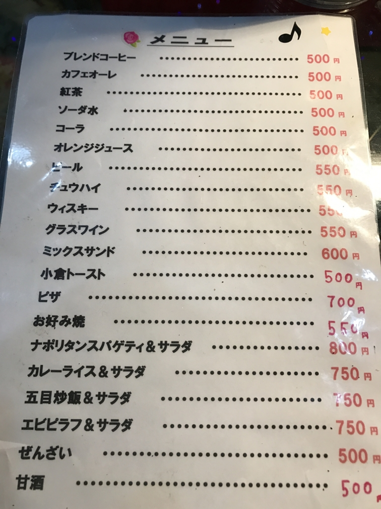 f:id:iwatako:20170218082317j:plain