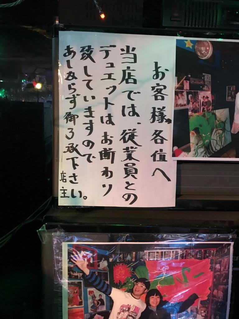 f:id:iwatako:20170218085306j:plain