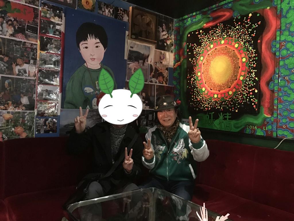 f:id:iwatako:20170218205359j:plain