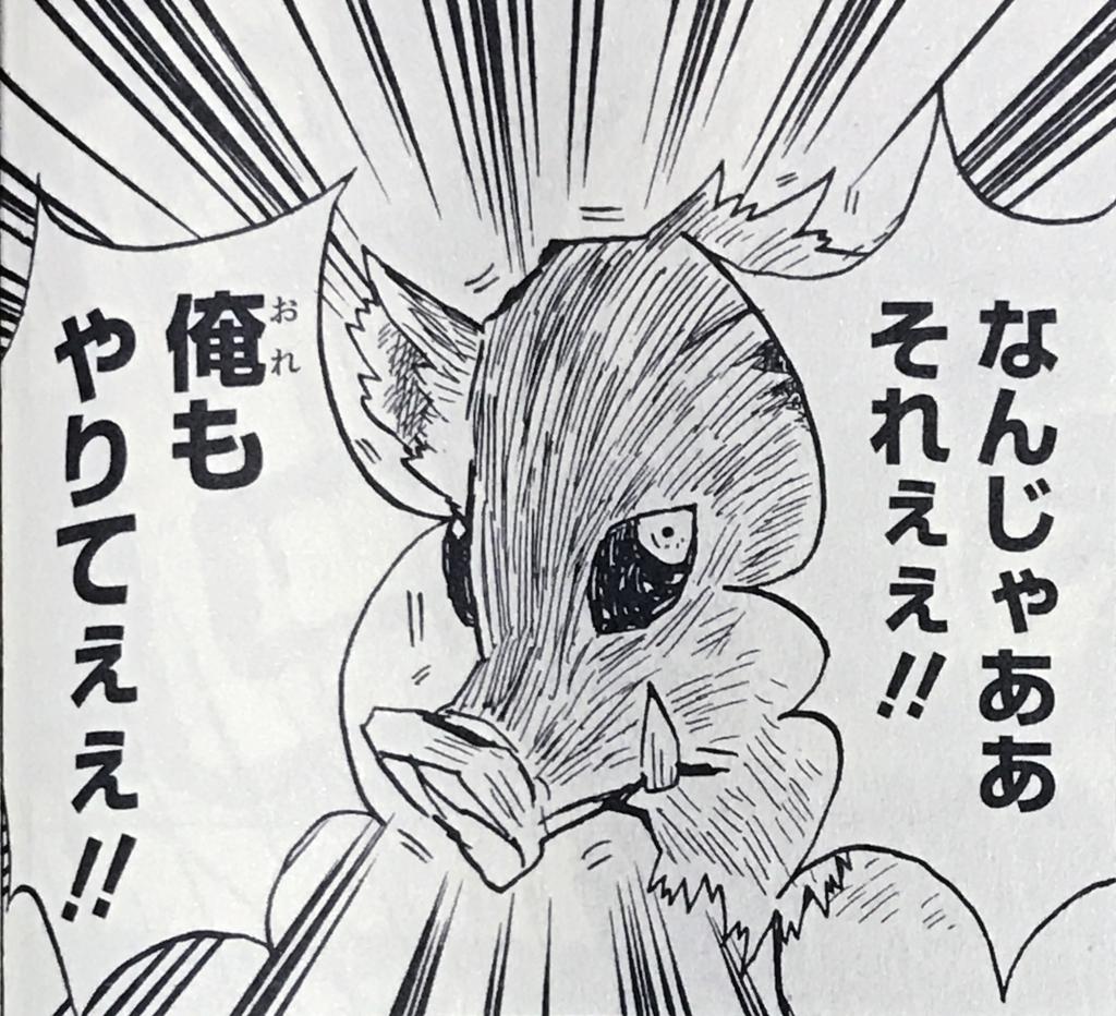 f:id:iwatako:20170319004042j:plain