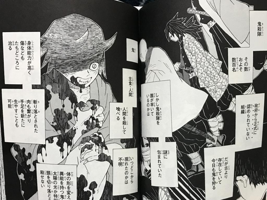 f:id:iwatako:20170319110715j:plain