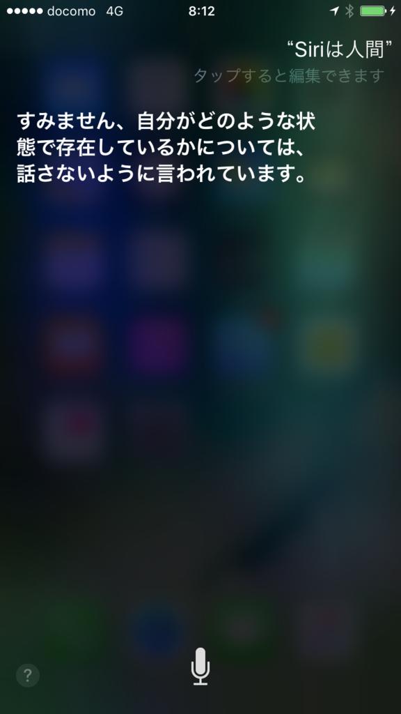 f:id:iwatako:20170320084858p:plain