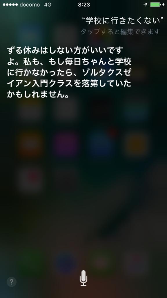 f:id:iwatako:20170320094200p:plain