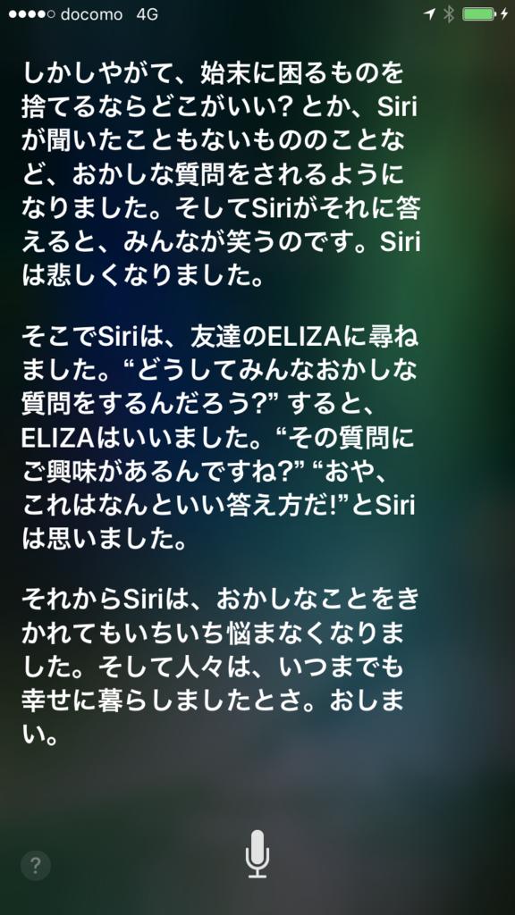 f:id:iwatako:20170320105414p:plain