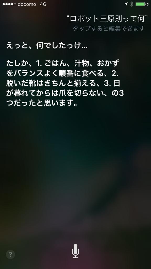 f:id:iwatako:20170320115500p:plain