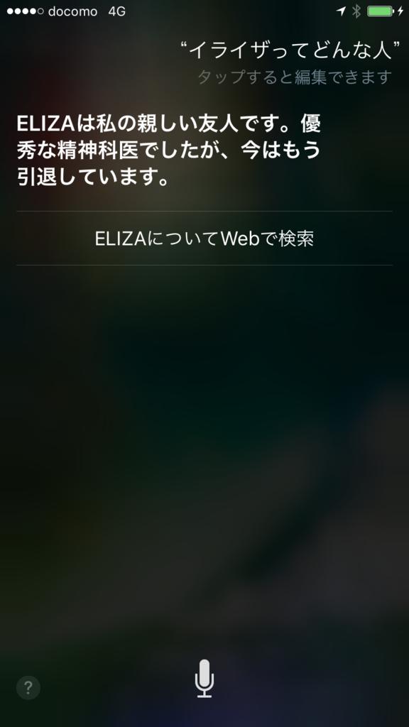 f:id:iwatako:20170320132322p:plain
