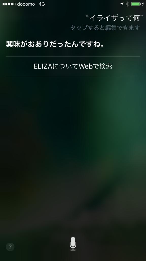 f:id:iwatako:20170320132354p:plain