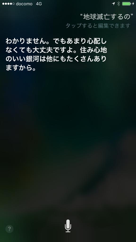 f:id:iwatako:20170320134639p:plain