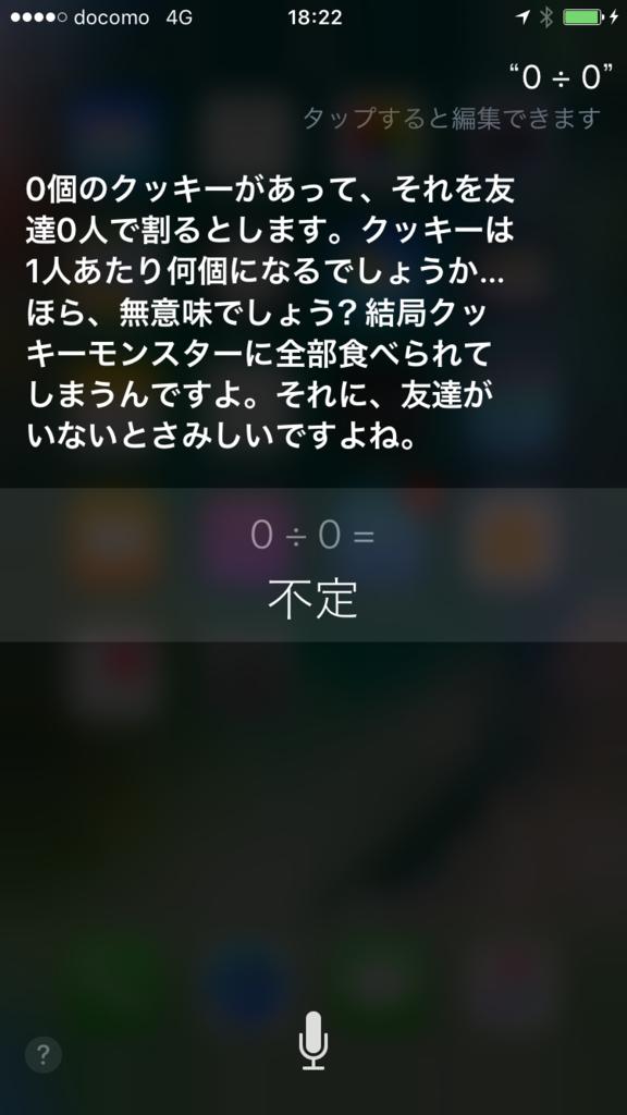 f:id:iwatako:20170320190049p:plain
