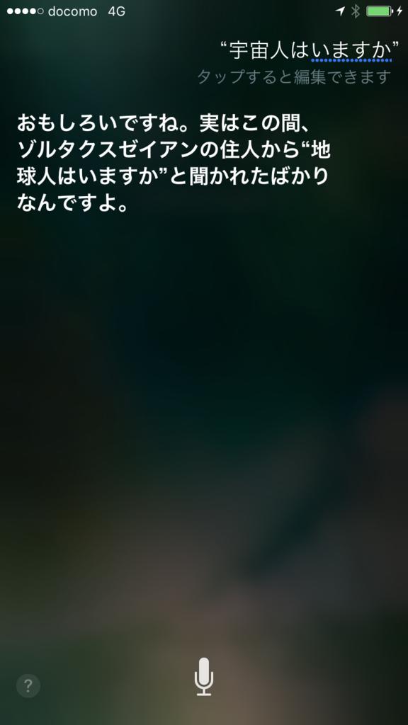f:id:iwatako:20170320190420p:plain