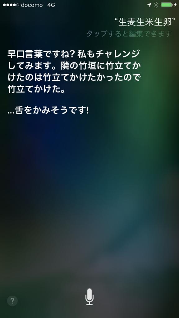 f:id:iwatako:20170321183042p:plain