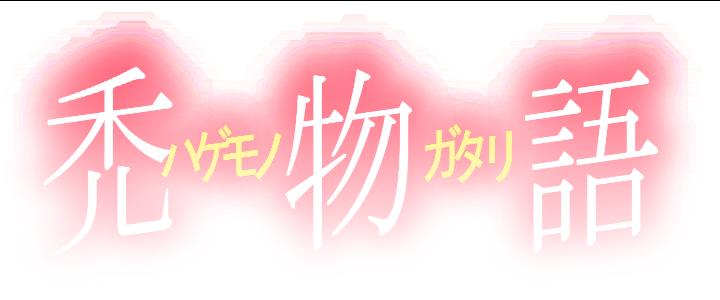 f:id:iwatako:20170409163207p:plain